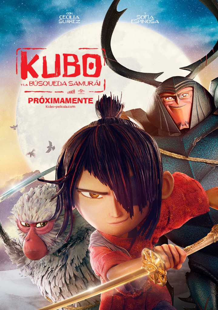 KUBO_Movie